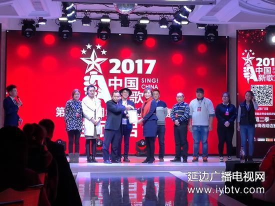 """2017""""中国新歌声""""延边赛区海选正式启动"""