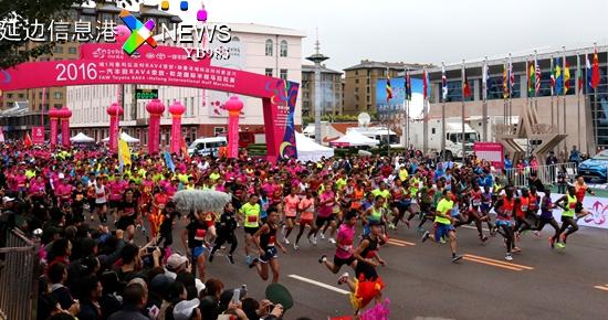 16.和龙国际半程马拉松赛