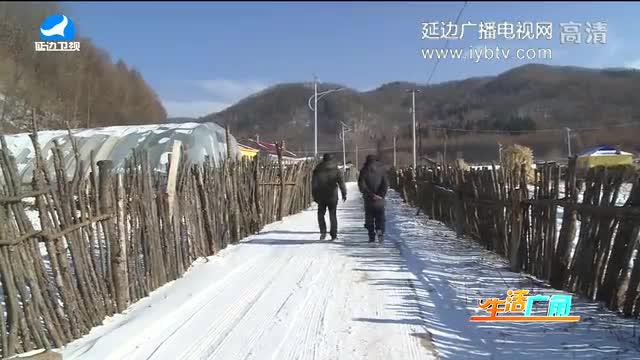生活广角 2017-12-12
