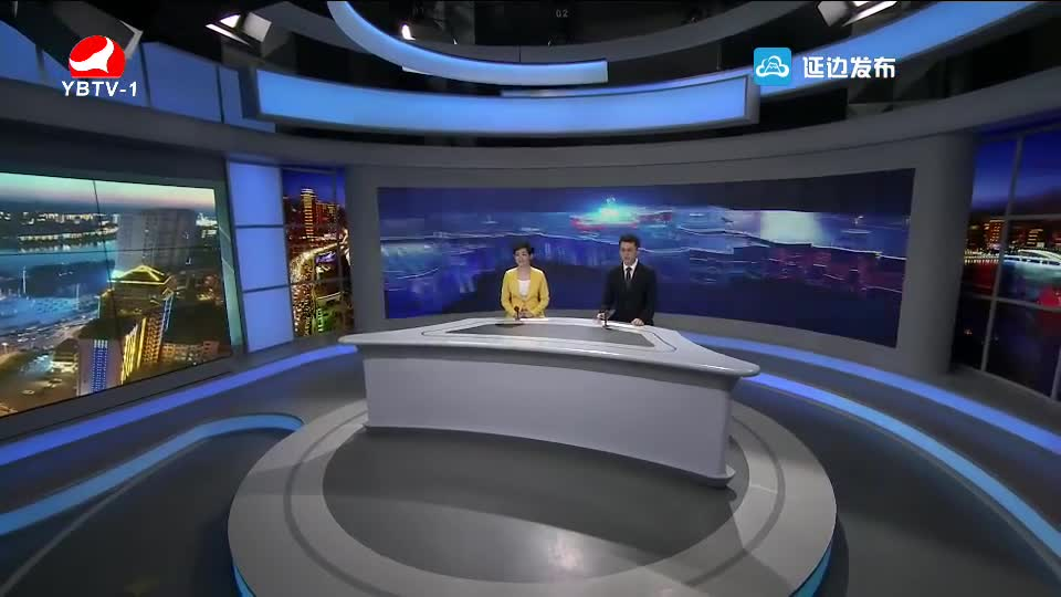延边新闻 2018-06-25