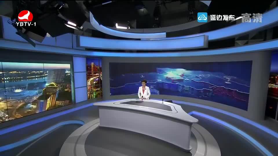 乐天堂官网 延边信息港 2018-08-12