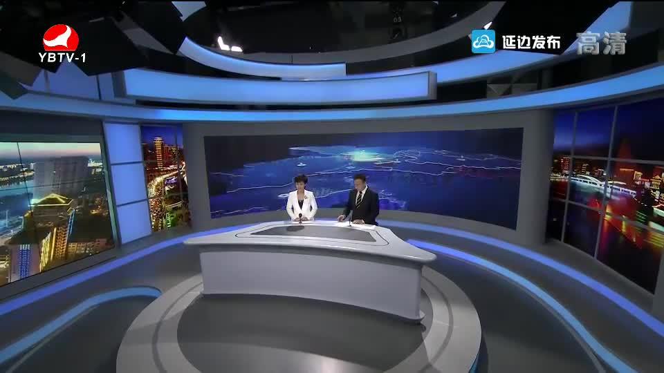 乐天堂官网 延边信息港 2018-08-10