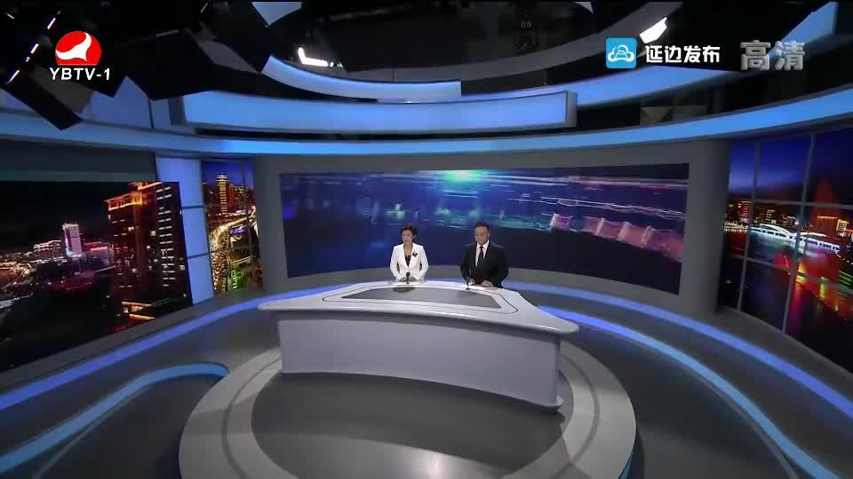 乐天堂官网 延边信息港 2018-09-17