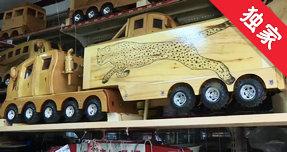 延吉六旬老人做出了讓人驚嘆的精美玩具