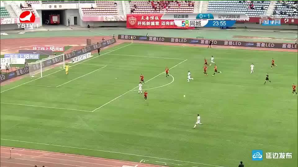 【进球视频】奥斯卡扳平 延边富德1:1辽宁沈阳宏运