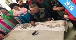 延吉市北山街道丹光社区开展纪念改革开放40周年暨迎国庆书画展活动