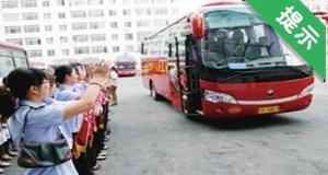 十一期间 东北亚客运集团开通多条旅游专线客车方便市民出游
