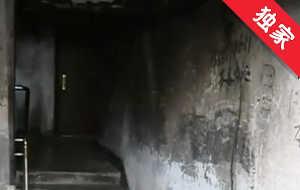【视频】火灾导致电路受损 楼内漆黑一片居民网上博彩娱乐十大网站受影响