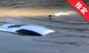 【视频】延吉一私家车撞断护栏坠河 外卖小哥冰水中勇救被困司机