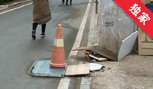 【视频】小区井盖受损 维修成难题