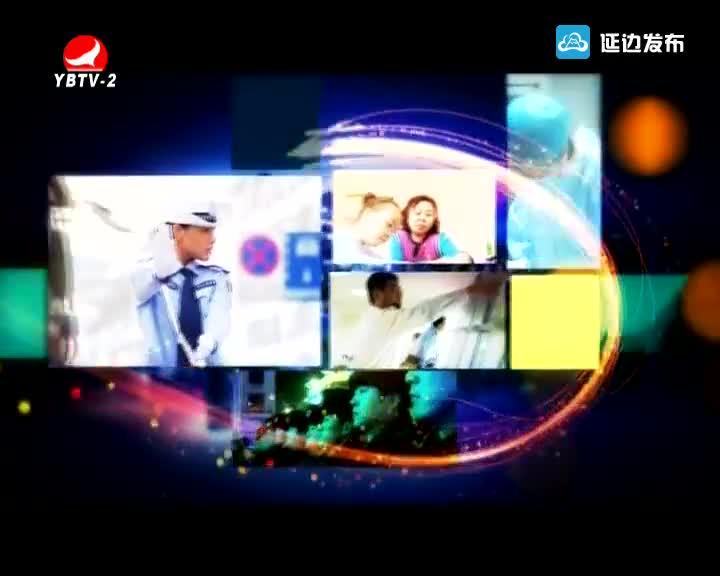 网上博彩娱乐十大网站与法 2018-11-15