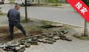 【视频】下水管道断裂 社区组织收费维修