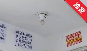 【视频】楼道灯不亮 居民出入不方便