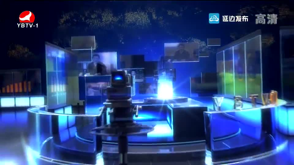 延边新闻 2018-11-07