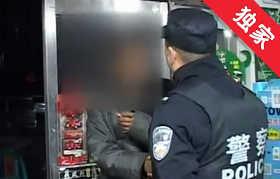 【视频】醉酒男子骚扰超市 业主急忙报警