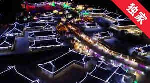 【视频】延吉国际冰雪旅游节 美到让你震撼