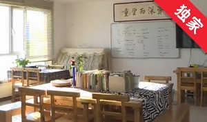 【视频】两周前曝光的涉嫌非法校外培训机构已经停业整顿