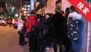 街舞资格证疑似伪造 大批家长聚集某培训机构