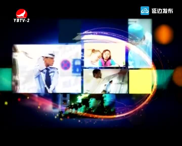 葡京真人赌场网站与法 2019-02-19