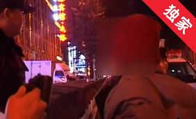 【视频】车费起纠纷 出租车司机无奈报警