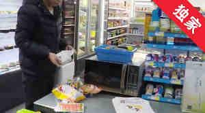 【视频】延边有了一家无人超市