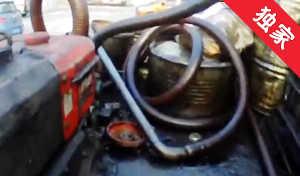 【视频】一家三口非法回收废机油 严重污染环境