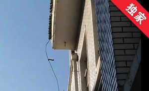 【视频】避雷针脱落无人管 居民葡京真人赌场网站受影响