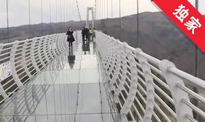 【视频】龙井琵岩山新增多种娱乐项目服务游客