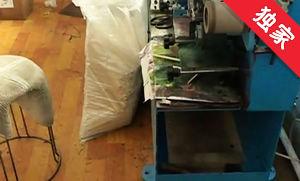 【视频】加工厂开在居民区 机器作业噪音大