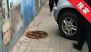 【视频】楼房严重老化 安全堪忧