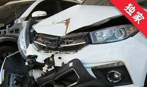 【视频】车辆送修出车祸 车主要求换新车
