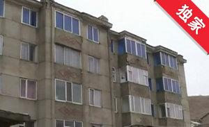 【视频】居民楼外墙破损 维修迫在眉睫