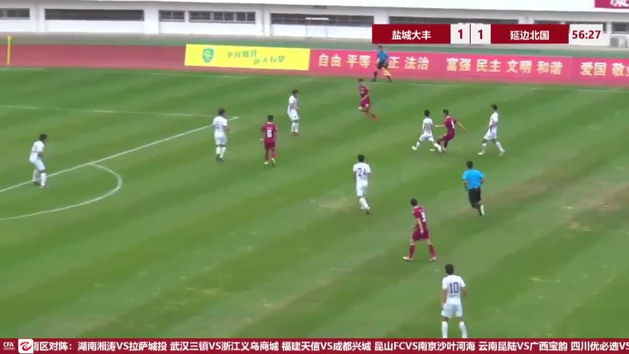 【进球视频】盐城大丰2:1延边北国