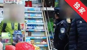 【視頻】店主顧客瑣事起爭執 只因一盒煙