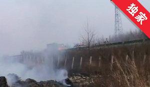 【视频】高速路旁烧荒引发火情 高速交警火速救援