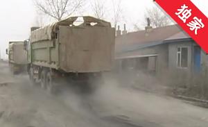 【视频】大型车辆村中通行 村路破损影响村民生活