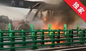 【视频】珲春市一辆特种车辆起火自燃