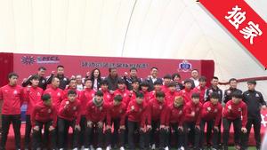 【视频】延边海兰江队2019年中冠联赛的出征仪式