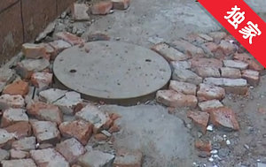【视频】破路施工未恢复 居民出行受影响