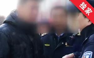 【视频】城管与摊贩起纠纷 城管被打