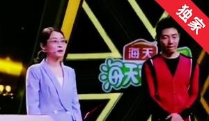 【视频】延边人吴美玲央视《挑战不可能》年度盛典挑战成功