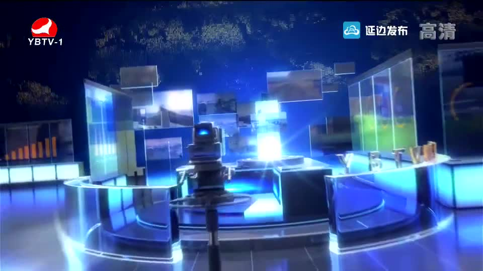 延邊新聞 2019-04-16