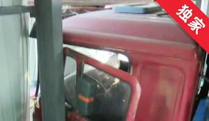 """【视频】货车""""溜车""""一人被困 延吉特勤火速施救"""