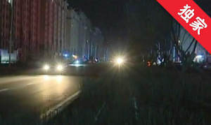 【视频】新安路灯未接电 夜路漆黑有隐患