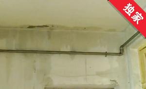 【视频】自来水管道爆裂 楼下房屋被淹