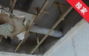 【视频】管线漏水家被泡 索要赔偿成难题