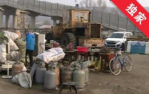 【视频】土地转租起纠纷 损失该由谁来赔偿