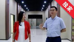 【视频】龙井农村小伙借十几元路费北漂 打拼多年成董事长