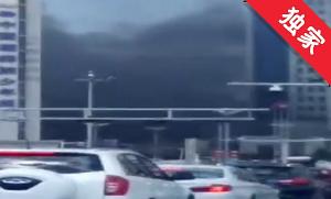 【视频】延吉一在建工地发生火灾 现场浓烟滚滚