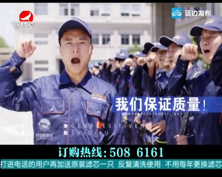 天南地北延边人 2019-05-22